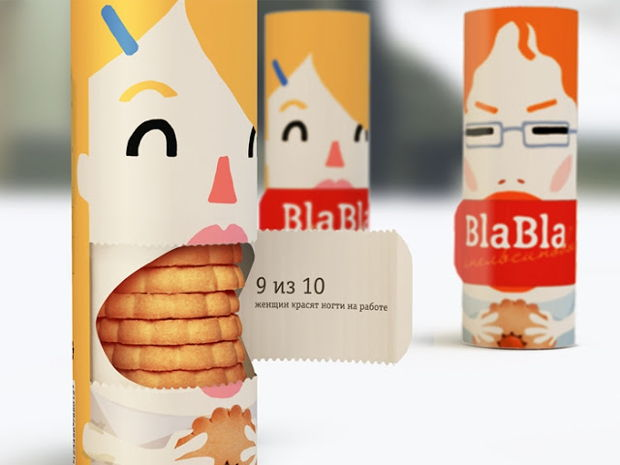 packagings-creativos10